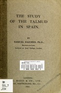 study of the Talmud in Spain