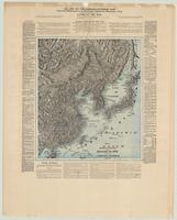 Topographic relief map of the Russo-Japanese War Regions