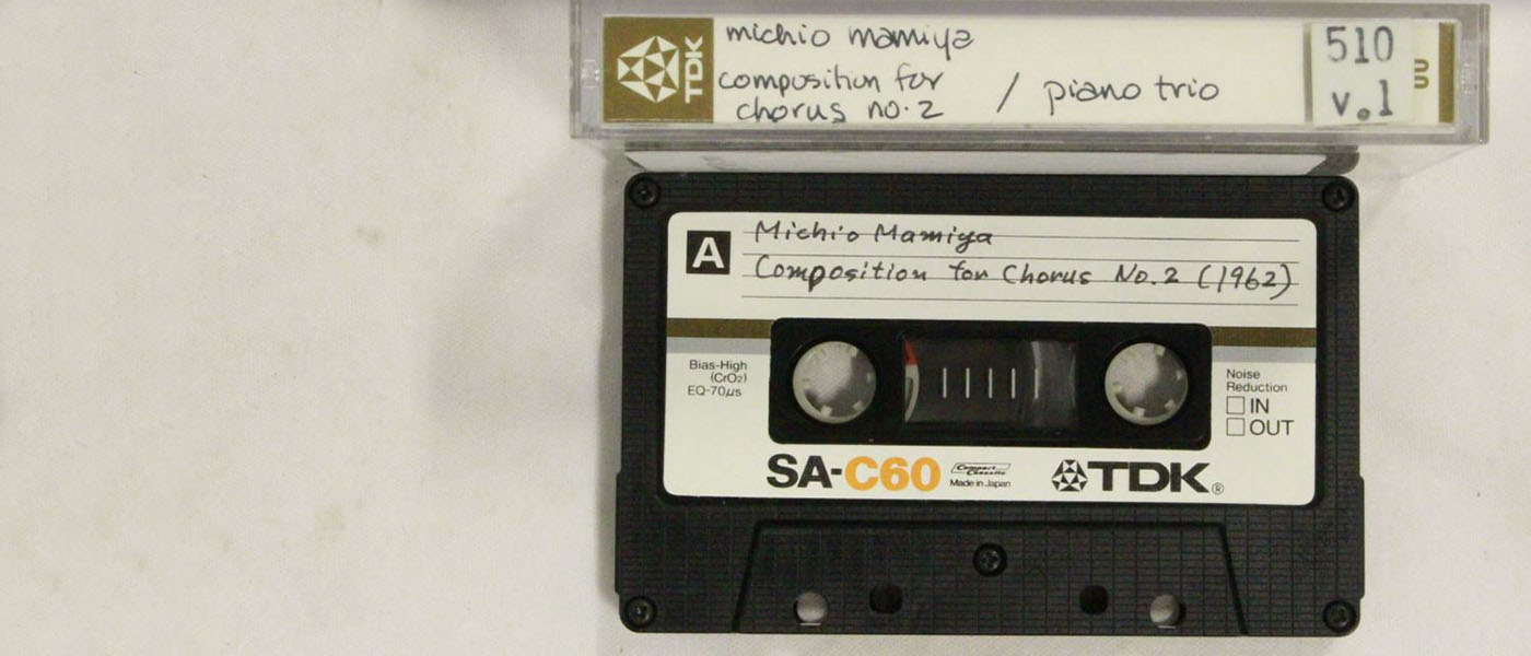 Audio Collection of Michio Mamiya